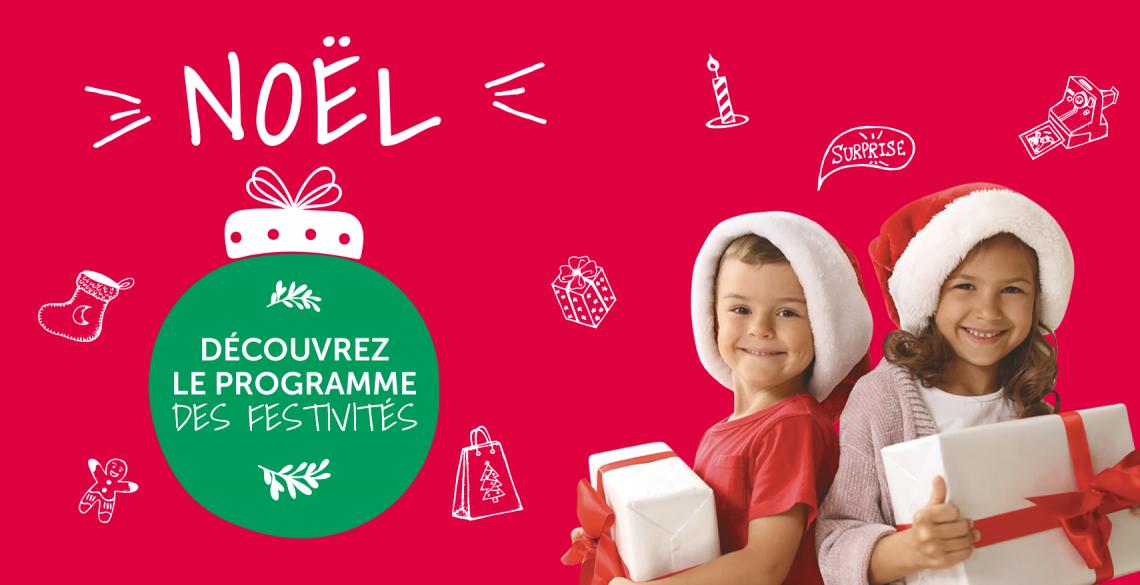 Centre commercial Rive Droite - Noel